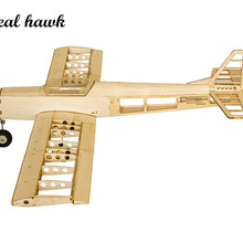 Airplane Model Building-Kit Balsawood 1400mm T30 Laser-Cut-Training-Trainer