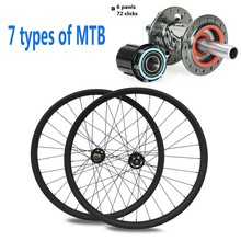 цена на 29er 7 Types Of MTB Carbon Wheel 700c Hookles/Asymmsetric Rim Koozer XM 490 Hub 32h For Corss Country All Mountain Bike Wheelset