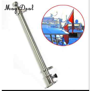 Durable 30\'\' Marine Boat 316 Stainless Steel Deck Flag Pole with Socket Base for Kayak Canoe Boat Dinghy Yacht Accessories - DISCOUNT ITEM  26% OFF Sports & Entertainment
