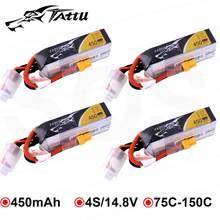 4 шт., аккумуляторы для радиоуправляемых моделей, 14,8 в, 450 мАч