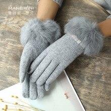 Winter wool gloves woman winter rabbit fur velvet lining thick warm touch screen student telefingers 0821