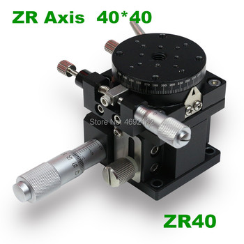 Free shipping ZR Axis 40*40mm High Precision Trimming Station Manual Displacement Platform Linear Stage Sliding Table ZR40