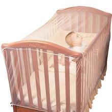 Детская колыбель, сетка от комаров, детские дышащие москитные сетки, переносная кроватка, сетка для младенцев, детская колыбель