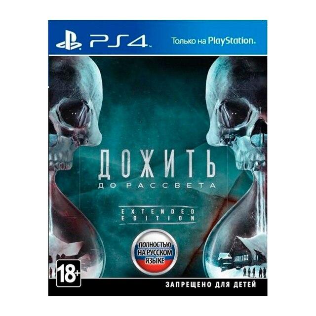 Игра для Sony PlayStation 4 Дожить до рассвета, русская версия