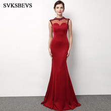 SVKSBEVS 2019 Beading O Neck Crystal Mermaid Long Dresses Elegant Party Bodycon Illusion Zipper Backless Maxi Dress