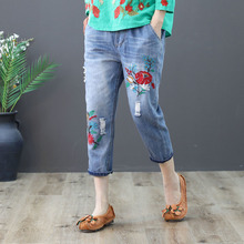 Fashion High Waist Jeans Woman Spring Summer Vintage Washed Harem Denim Pants Boyfriend Jeans For Women Blue Calf-Length Pants недорго, оригинальная цена