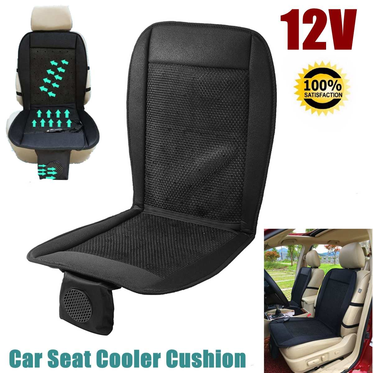 12V New Summer Cool Ventilation Cushion Car Cushion Cooling Seat Air Fan Massage Seat Air Conditioning Cushion 2 Speeds Low/high