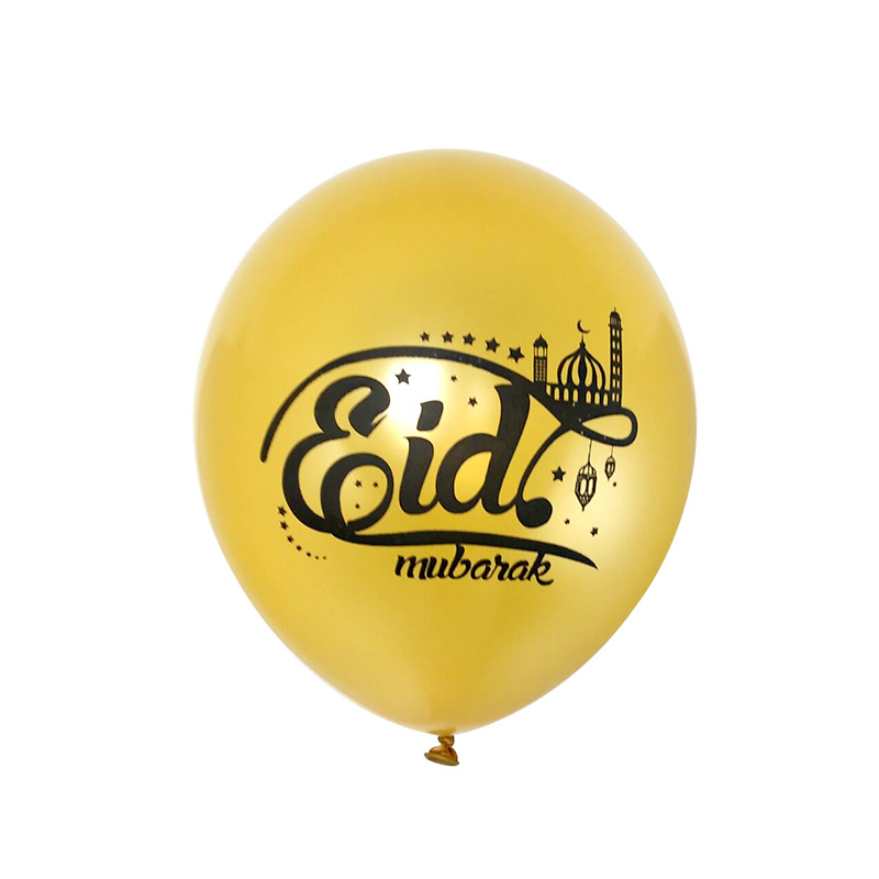 50pcs Eid Mubarak Balloons Happy Eid Balloons Islamic New Year Decor Happy Ramadan Muslim Festival Decoration Ramadan supplies in Ballons Accessories from Home Garden
