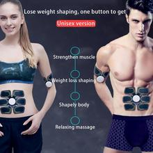 Smart Electric Massager Muscle Trainer Wireless Sports Muscle Fitness Body Massager Thin Instrument For Men Women Arm Leg