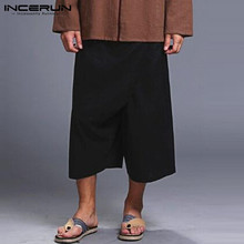 Streetwear Summer Harem Pants Men Baggy Wide Leg Harajuku Crotch Calf Length Drawstring Vacation Beach Cool Trousers Joggers