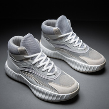 Men's Vulcanize Shoes Trainers Chunky Sneakers Dad Shoes Men Sneakers Mesh Footwear High Platform Sneakers Black Men Big Size 44