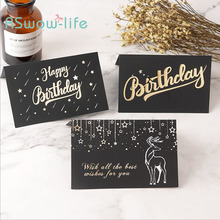 3Pcs Black Wedding Invitation Birthday Card Business Thank You Cards With Envelopes For Festive Party