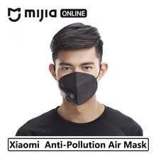 Xiaomi Purely Anti-Pollution Air Mask Fresh Version PM2.5 Breathable Rechargeable Filter with Fan fo Sport Black White Man Women(China)