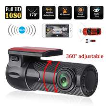 Мини wifi Автомобильный видеорегистратор, Автомобильный регистратор, 170 градусов, видеорегистратор, беспроводной видеорегистратор для вождения автомобиля, грузовика, видеорегистратор, камера ночного видения