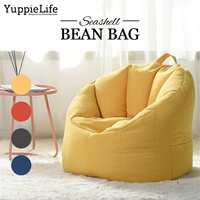 Bean Bag Sofa Chair Cover Filling Bag Lounger Sofa Ottoman Seat Living Room Furniture Without Filler Beanbag Pouf Puff Couch