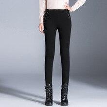 Shuchan 2018 Winter Thick Trousers For Women 90% Down Warm Boot Cut High Elastic Waist Full Length Womens Pants 9058