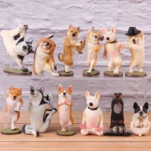 Vida Animal Siberian Husky Bull Terrier Toy Collectible Action Figure Dancing Dog Chow 6 pçs/set(China)