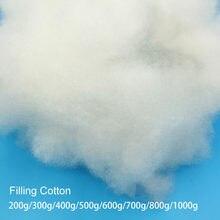 Travesseiro de pelúcia para boneca, 200g/300g/400g/500g, brinquedo algodão de algodão elástico para enchimento de poliéster diy, feito à mão