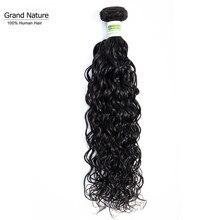 Grand Nature бразильские виргинские волосы один пучок воды волна ананас волна человеческие волосы ткет можно купить 3 или 4 шт