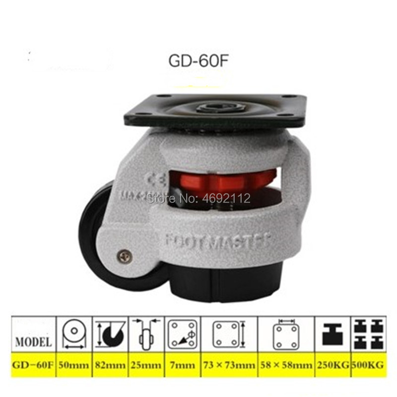 1pc <font><b>GD</b></font>-<font><b>60F</b></font> flat support, Level adjustment wheel Casters,for Heavy equipment ,Industrial casters image