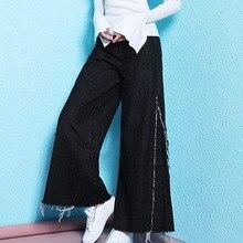 Nordic Winds jeans women 2019 Spring New arrival Jeans Wide Leg Woman loose Black Jeans tassel jeans feminino NW18C2862