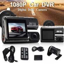 1080 P Dell'automobile Dvr Registratore Dash Cam Veicolo A Doppia Lente Videocamera vista posteriore della Videocamera di Visione Notturna Dashcam DVR Della Macchina Fotografica