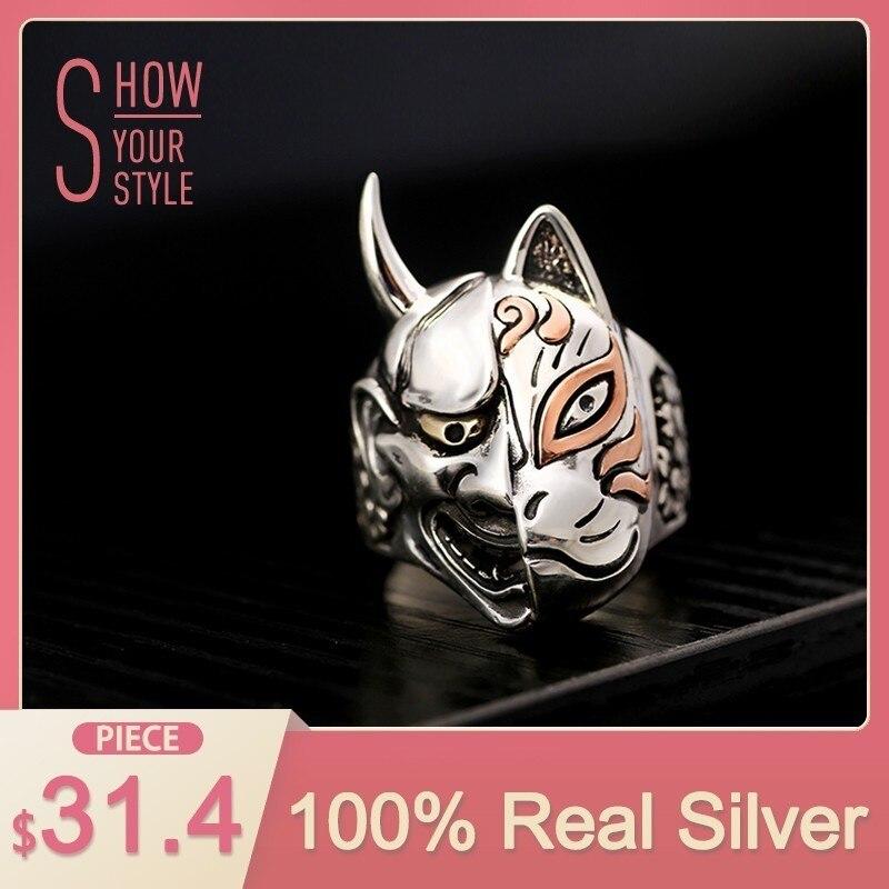ZABRA Solid 925 Sterling Argento Devil Cranio Volto Grandi Anelli Per Biker Uomini Prepotenti Steampunk Iperbolico Partito Gioielli Gotici