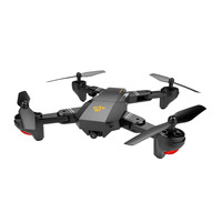 XS809W WiFi FPV Foldable RC Quadcopter with Camera , 2.4GHz 6 Axis Gyro Remote Control Drone Gravity Sensor Altit