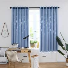 2pcs Hollow Letters Windows Blackout Curtains with Mesh Yarn Living Room Bedroom Home Window Decorative Drapes Curtain(China)