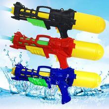Высокая емкость водяной пистолет Летний пляж плавательный бассейн бластер водные игрушки Спорт на открытом воздухе игрушки для детей
