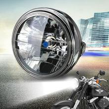 7-дюймовый корпус из АБС-пластика и металла хромированное Кольцо Мотоцикл Круглый H4 фара галогенная налобный фонарь Боковое крепление Стиль
