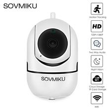 1080P Cloud Wireless IP Kamera Wifi Home Security Auto Tracking Kamera Überwachung Cctv kamera WiFi Baby Monitor Nachtsicht