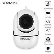 Caméra de Surveillance IP Wifi Cloud hd 1080P, dispositif de sécurité domestique sans fil, avec suivi automatique et Vision nocturne