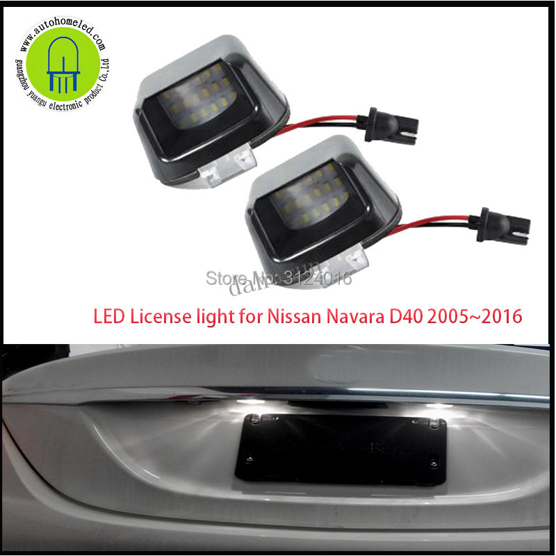Genuine Nissan License Lamp 26510-ZP50A