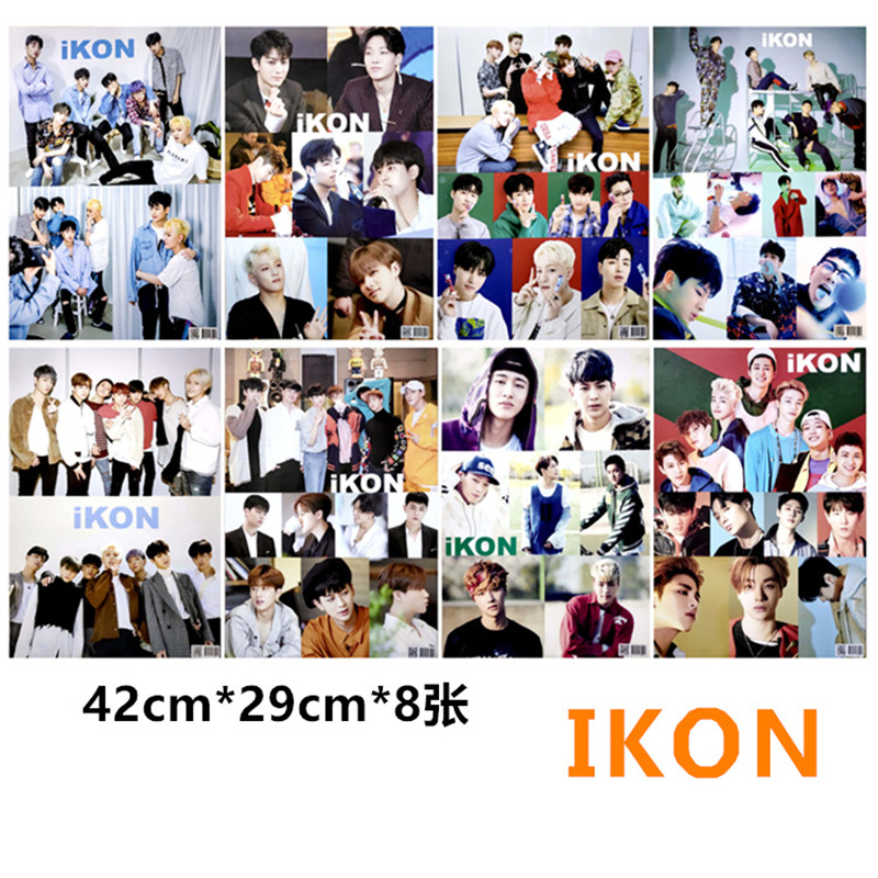 8 pcs/lot KPOP iKON Embossed posters Toy <font><b>Kim</b></font> Jin Hwan Song YunHyeong <font><b>Kim</b></font> Ji Won <font><b>Kim</b></font> HanBin Poster <font><b>sticker</b></font> for gifts Size 42x29CM image