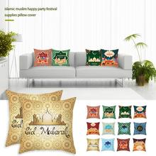 Ramadan Pattern Pillowcase Sofa Cushion Cover Office Pillowcase диванная подушка cushion cover pillowcase 45 45 01 page 4