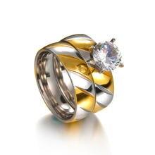 Rongqing 1 шт 2019 кольцо для пары вечеринки модные ювелирные