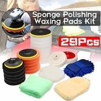 29Pcs Car Polishing Sponge Pad Waxing Polishing Wheel Wool Ball Tool Buffer Car Polisher Set Auto Maintain Care with Towel