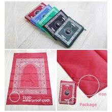 Alfombrilla portátil de 100x60cm para oración musulmana, decoración de Eid Mubarak, alfombra impermeable para oración islámica del Ramadán, 5 colores