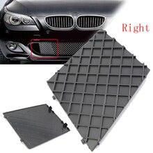 Автомобильный правый передний бампер, накладка на решетку, автомобильный аксессуар для BMW E60 E61 M, Спортивная пластиковая правая решетка, автомобильные аксессуары