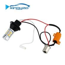 цена на 1156 BA15S car LED dual Color steering Light T20 7440 Decoding steering Light 5630 20 Lamp
