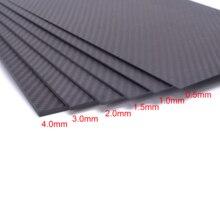 400 мм X 200 мм лист панели из настоящего углеродного волокна 0,5 мм 1 мм 1,5 мм 2 мм 3 мм 4 мм 5 мм толщина композитного твердого материала