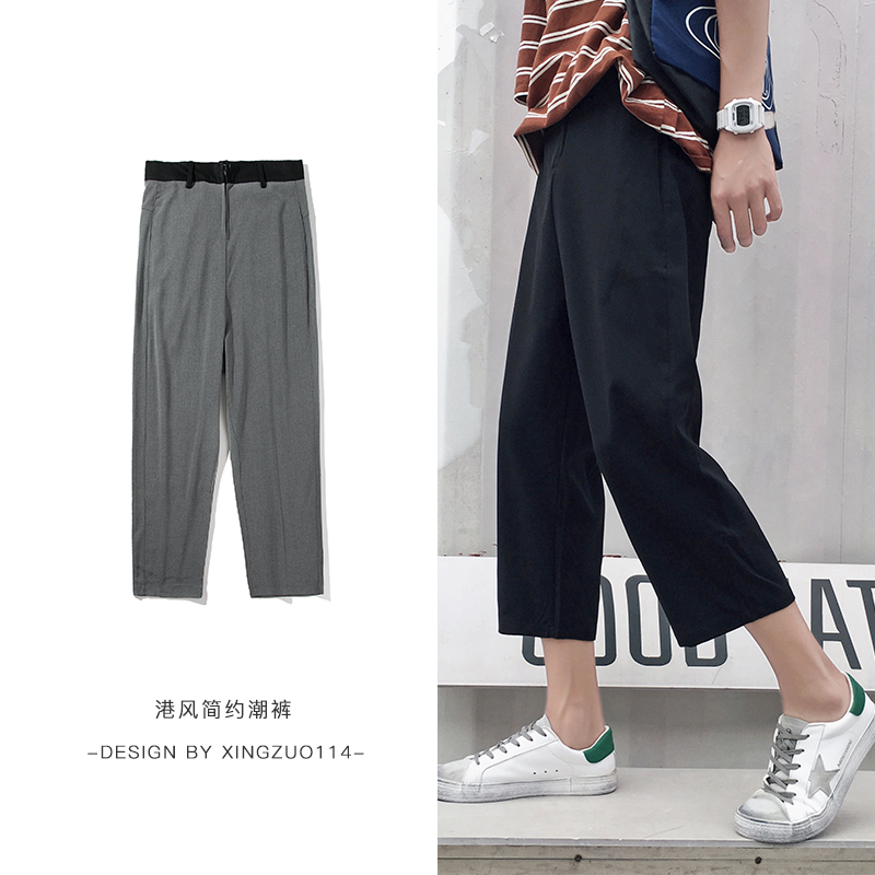 Men 39 s Trousers 2019 Spring New Youth Popular Men 39 s Wild Casual Pants Nine Points Straight Pants Students Casual Men 39 s Clothing in Harem Pants from Men 39 s Clothing