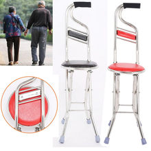 Elderly Care Walking Cane Stick 2 in Four Legs Foldable For Up to 130kg Adjustable Cane Chair Stool Seat Portable Crutch(China)