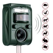 屋外ガーデンソーラー超音波屋外動物リペラーモーションセンサーフラッシュライト鳥犬猫のアライグマのウサギの動物dispeller