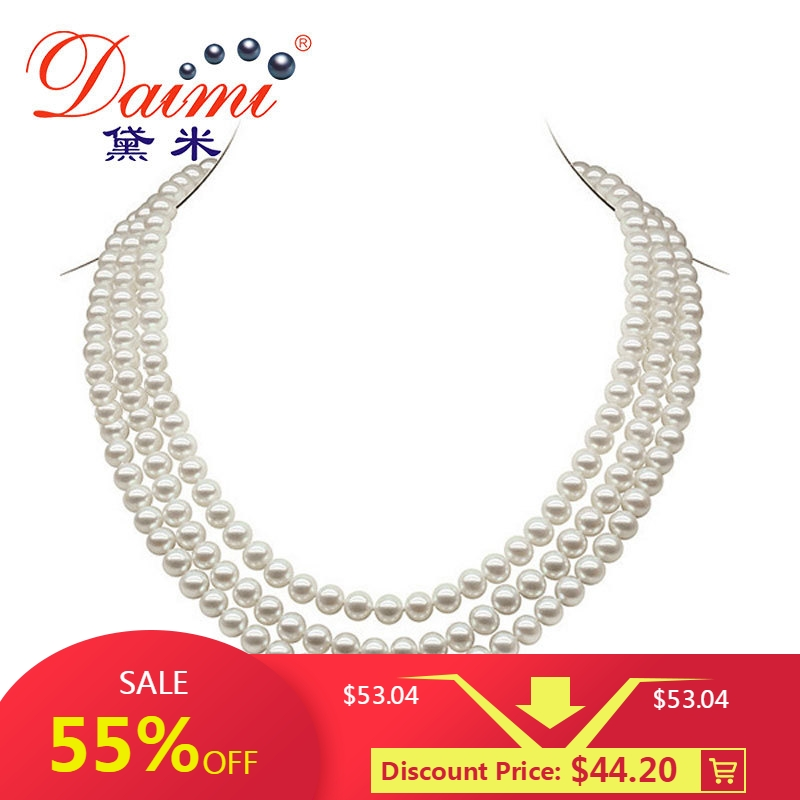 DAIMI 6-7mm Natural Pearl Necklace 3 Strands Round White Freshwater Pearl Necklaces Chunky Necklace ziane chunky 116 3