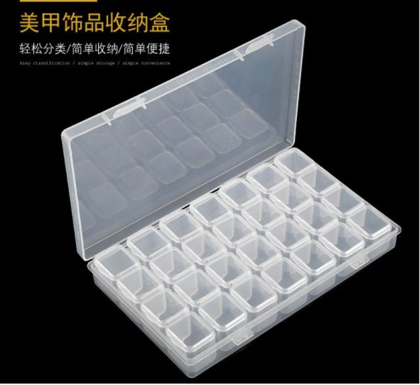 28 Grid Tool Box Storage Case Art Nail Organizer Removable Electronic Parts Screws Accessories Tools Jewelry Storage Box