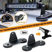 2PCS Car LED Light Base Mounting Bracket Holder Strong Magnetic Auto Lamp Headlight Roof LED Bar Base Adapter