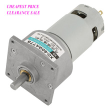 DC 12V/24V 35W Micro DC Motor Metal Gear motor Speed Adjustable Torque Motor CW/CCW Best Price Clearance Sale 545 motor diy model toy motor generator mute high torque dc 12v 24v