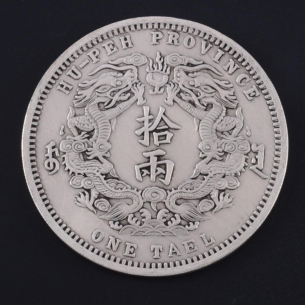 Rare Tibetan silver China Handwork Da Qing dynasty dragon commemorative coins